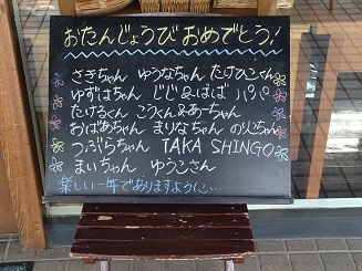 IMG_2158.JPG